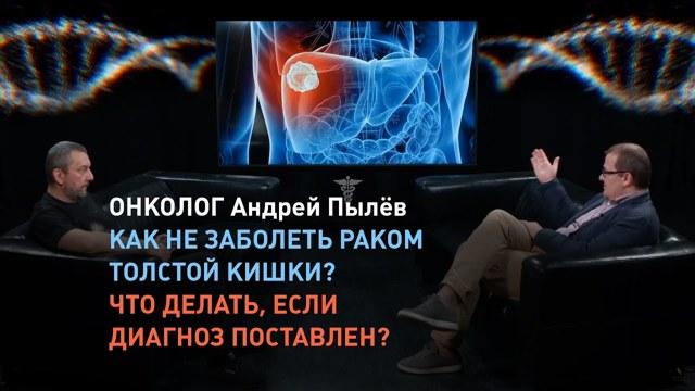 Опухоли и полипы толстой кишки - причины возникновения, симптомы, признаки и методы лечения
