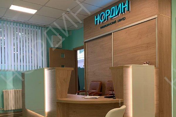 Лечение полипов в желчном пузыре (полипоза). Лапароскопия