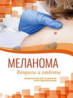 Рак прямой кишки - причины, распространенность, диагностика, симптомы и методы лечения