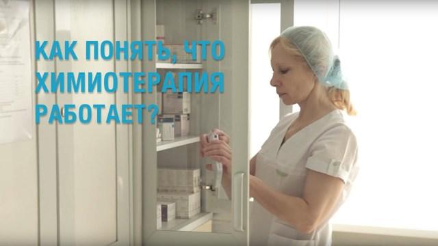Хирургическое лечение рака матки. Химиотерапия