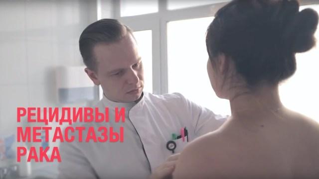 Отзывы пациентов прооперированных с раком прямой кишки