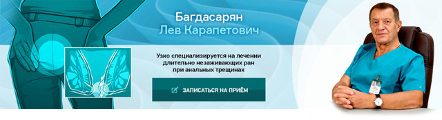 Паховая грыжа лечение - лапароскопия, операция.