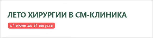 Инструменты для лапароскопической классической холецистэктомии (информация для специалистов)