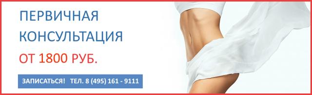 Миома матки больших размеров - лечение, удаление, операция, лапароскопия.