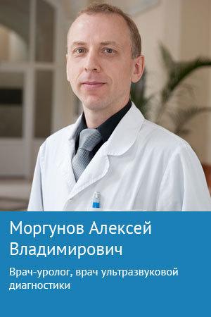 Рак почки - лечение, операции, симптомы, стадии, диагностика, прогноз - в обзоре проф.