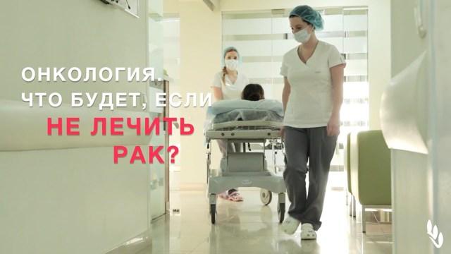 Рак яичников - операция, химиотерапия, лапароскопия.